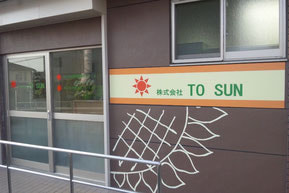 株式会社TO SUN  めぐみ