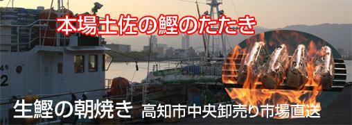 丸一横山商店 Co.,Ltd