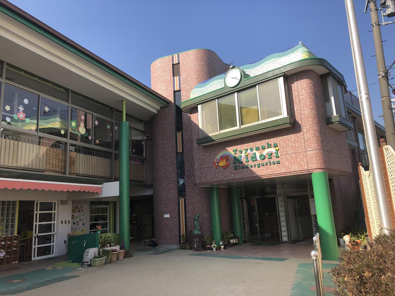 学校法人 豊緑学園